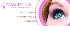 beauteous eyelash extensions academyのロゴ