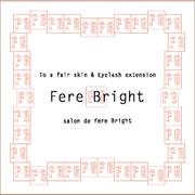 Fere Bright(フェアブライト)銀座店の写真(カウンセリングを徹底し、施術や接客、使用する商材選びも力を入れております。)